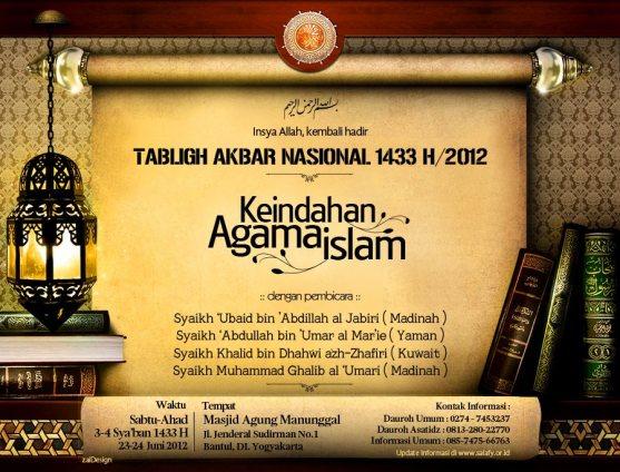 DOWNLOAD Rekaman Dauroh Masyaikh Ahlussunnah Wal Jama'ah 2012 (Bantul, 23-24 Juni 2012)