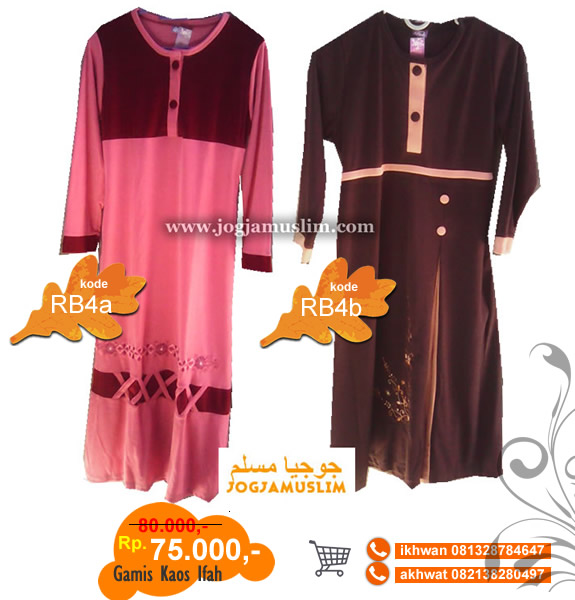 Ghamis Kaos Coklat dan Merah Muda