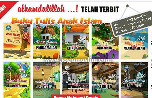 Cover Buku Tulis Anak Islam Adzahabi