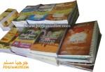 Grosir Ecer Buku Tulis Anak Islam