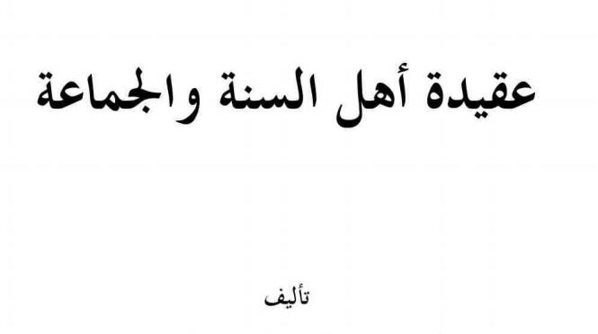 Download Kitab PDF Usul Aqidah Ahlus Sunnah