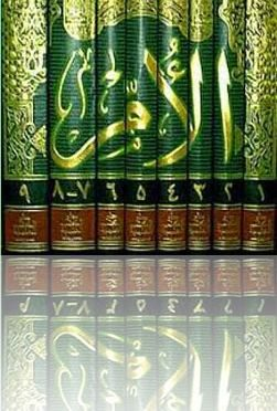 Download Kitab PDF Al-Umm Imam Syafi'i