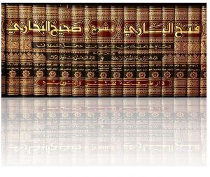 Download PDF fathul bari