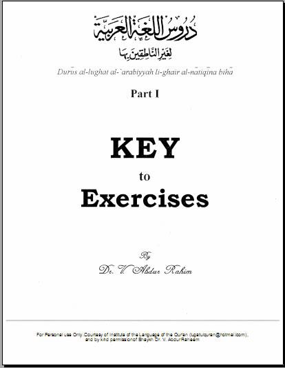 Kunci Jawaban DL PDF