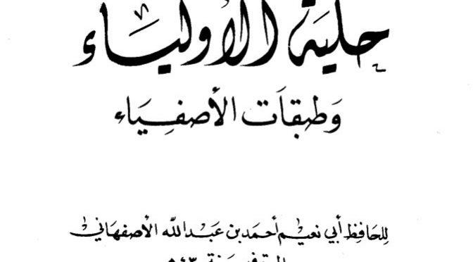 pdf hilyatul auliya