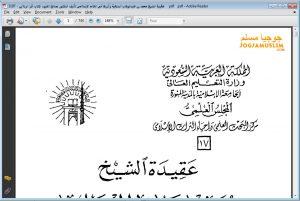 Alhamdulillah file kitab pdf dapat terbuka