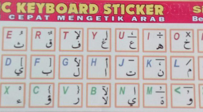 Gambar Stiker Tulisan Arab Untuk Laptop