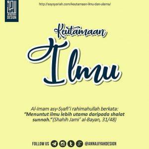 Kata Imam Syafii tentang ilmu