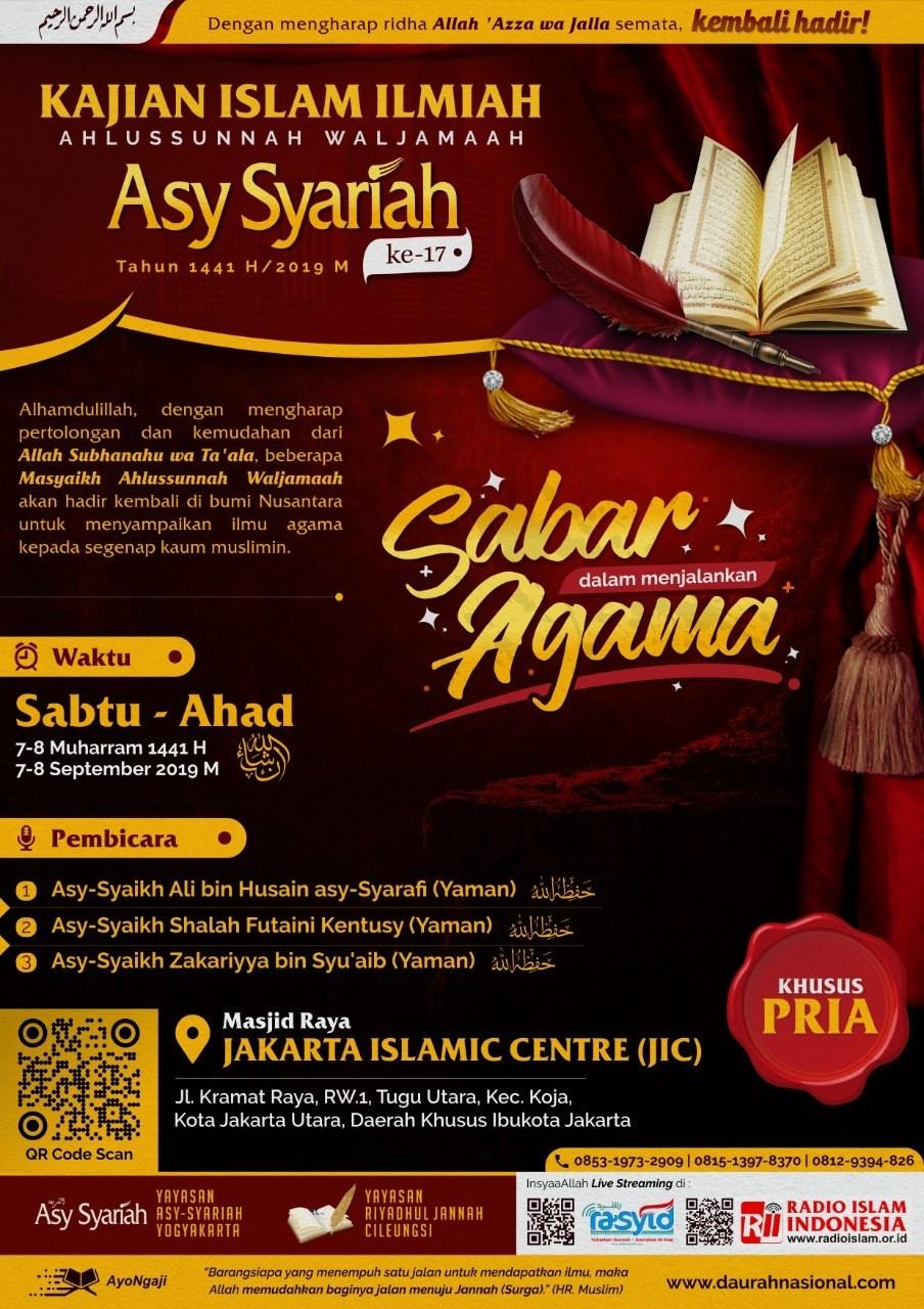 Dauroh Nasional Asy Syariah ke 17