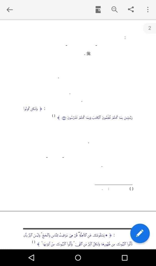 Solusi-sebagian-teks-PDF-hilang