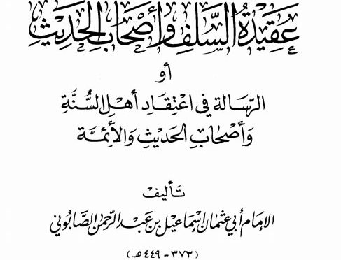Download Kitab PDF Aqidatus Salaf Ashabul Hadits