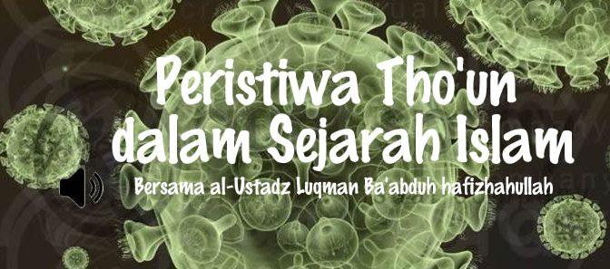 Peristiwa Tho'un dalam Sejarah Islam