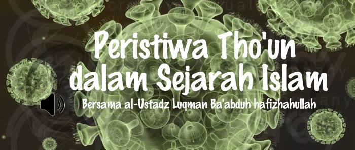 sejarah-islam-terhadap-wabah