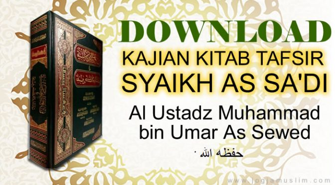 Download kajian tafsir as sa'di