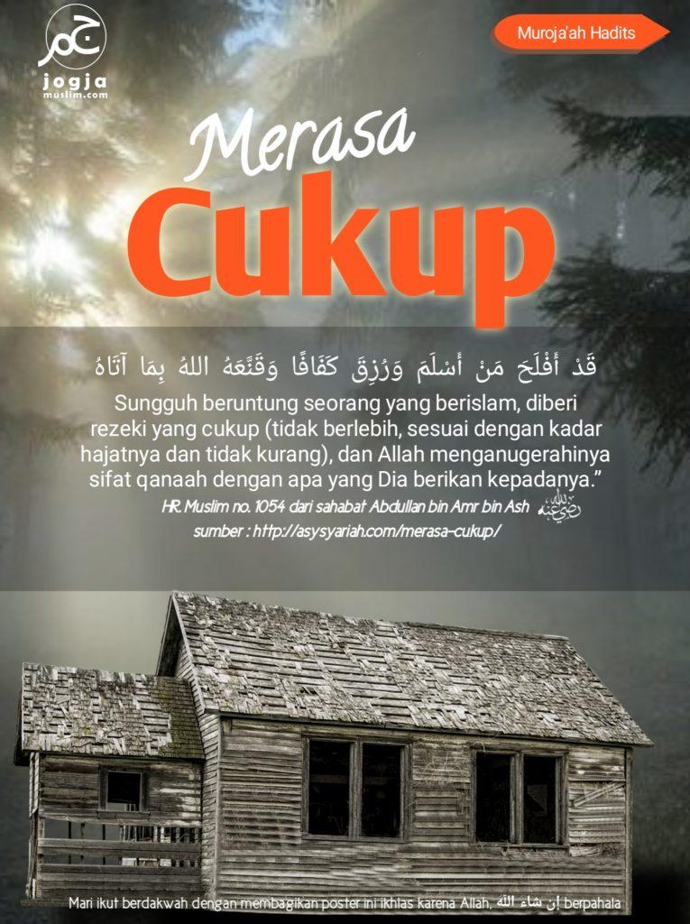 Merasa Cukup, HR. Muslim no 1054